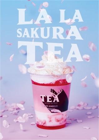 3月16日(月)より、LA発のティーブランド「ALFRED TEA ROOM」から「桜」をイメージした淡いピンクの限定メニューが登場!