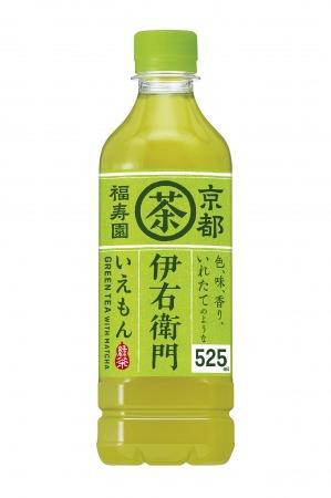 サントリー緑茶「伊右衛門」発売以来最大のリニューアル
