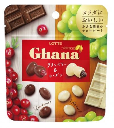 小腹みたしのカラダにおいしい&素材がおいしいチョコ登場!「ガーナ」ブランドより『ガーナ<クランベリー&レーズン>』と「クランキー」ブランドより『クランキー<ナッツ&ベリー>』を発売いたします。