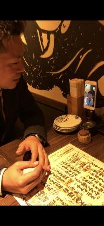 「テレビ電話で飲食店のメニュー注文ができる画期的なICTツール」大阪裏なんばの人気居酒屋で実証実験を開始!福井県の焼肉屋さんが開発した《TV電話オーダーサービス ORDER FACE》
