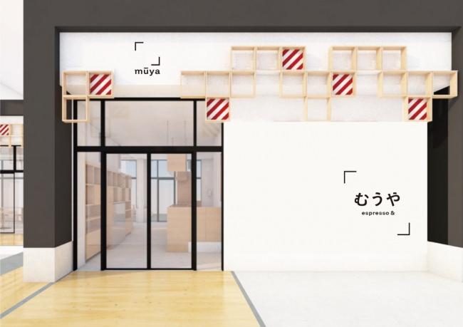 「パンとエスプレッソと」のムー専門店が浅草ミズマチに4月17日オープン!