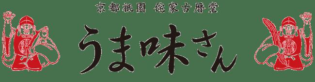 無添加うま味調味料専門店『京都祇園 侘家古暦堂 うま味さん』2020年4月1日(水)グランドオープン!