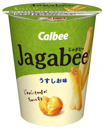 """""""Jagabee ReBORN"""" じゃがいものおいしさに原点回帰!おいしさと品質の「Jagabee」へ生まれ変わります  4月6日(月)から順次、リニューアル発売"""