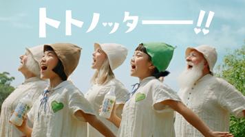 「GREEN DA・KA・RA ミルクと果実」新TV-CM「森の中のサウナ」篇 4月1日(水)から全国でオンエア開始