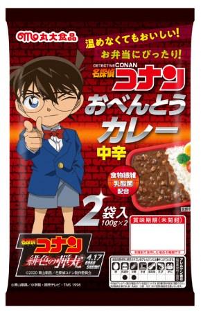 名探偵コナン×丸大食品 コラボ商品を新発売!!