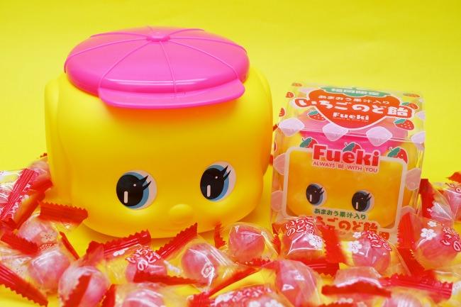 【外出自粛応援企画】期間限定でピンク帽子の福岡限定フエキくんがWEB通販で買えるです!