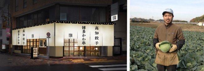 """『酒場フタマタ』にて""""ハーフタイム八百屋""""展開~農家さん応援 & 街に元気を~"""