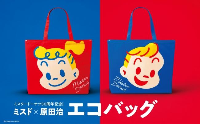 【ミスタードーナツ】4月24日(金)から『ミスド×原田治 エコバッグ』数量限定発売