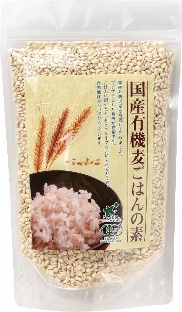 食物繊維たっぷり!国産有機大麦からできた 「国産有機麦ごはんの素」を新発売