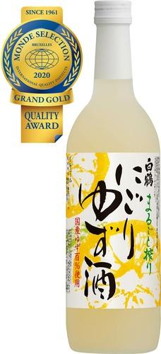「2020年モンドセレクション」で「白鶴 まるごと搾り にごりゆず酒」が10年連続最高金賞受賞