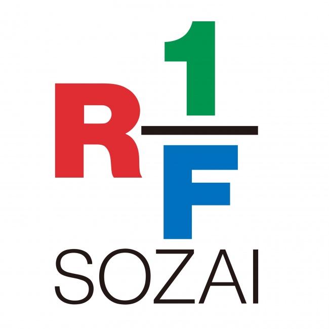 RF1オンラインショップ 送料無料キャンペーン期間を延長