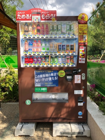 ▲円山公園の自動販売機