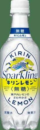 「キリンレモン」ブランド初!無糖炭酸水が登場「キリンレモン スパークリング 無糖」6月2日(火)新発売