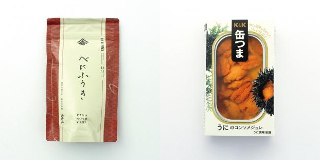 (左)山本山『べにふうき緑茶ティーバッグ』 税込432円/(右)国分『缶つま うにのコンソメジュレ』 税込1,069円