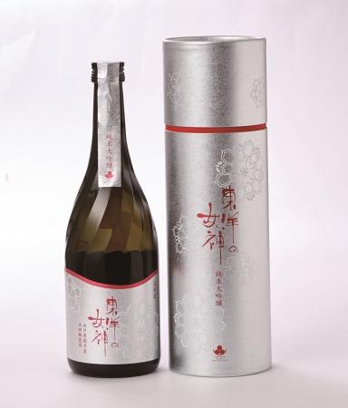 やまぐち三ツ星セレクション「純米大吟醸 東洋の女神」数量限定で販売!