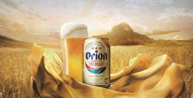 オリオンビール「オリオン ザ・ドラフト」新発売