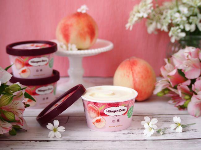 初夏にぴったり! 甘く芳醇な白桃とまろやかなミルクのハーモニー ミニカップ『白桃』6月9日(火)より期間限定新発売!