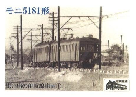 【伊賀鉄道】 『IGATETSU COFFEE』発売します!