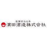 本格焼酎メーカー初の快挙!「日本を祝おう!プレゼントキャンペーン」が地域キャンペーン特別賞!