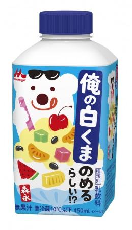 「俺の白くまのめるらしい」6月23日(火)より期間限定新発売