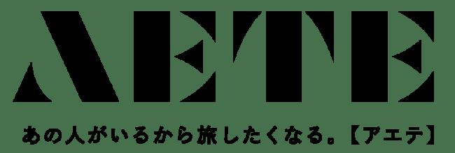 Webメディア【アエテ】ロゴ