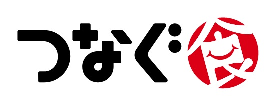 「つなぐ食」ロゴ(ぐるなび提供)
