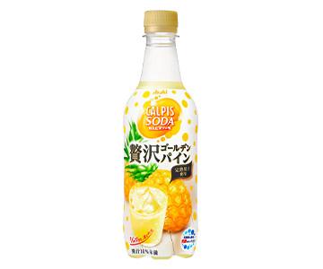 厳選果実を使用した「カルピスソーダ」贅沢シリーズ第二弾          「カルピスソーダ」贅沢ゴールデンパイン7月7日(火)より期間限定発売