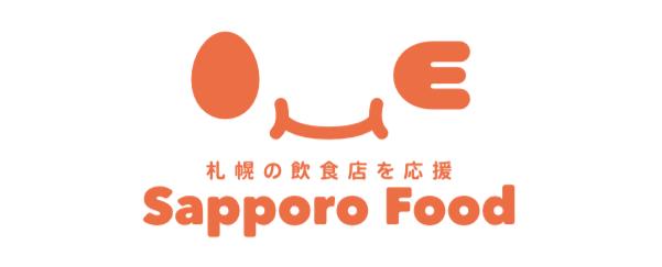 札幌市飲食店応援クラファンに支援者5665人支援総額9424万円!
