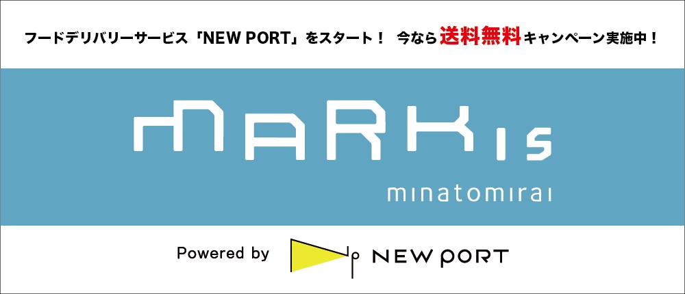 【MARK IS みなとみらい】6月26日(金)よりデリバリー&テイクアウトがスタート!