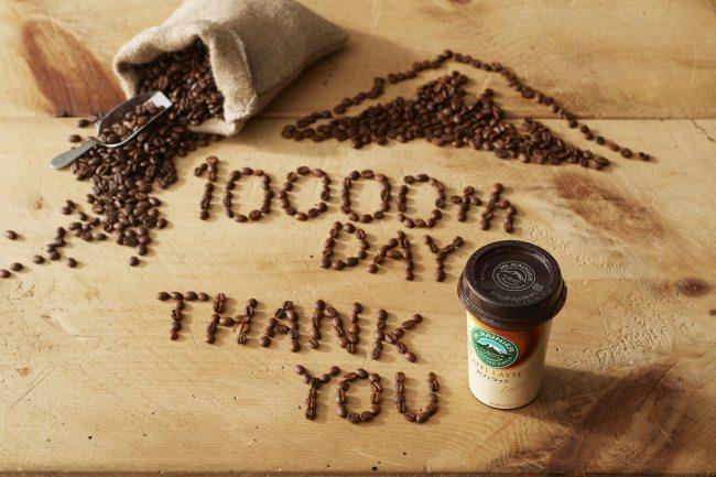 チルドカップコーヒー売上No.1ブランド(※) の「マウントレーニア」の発売10000日を記念して、「マウントレーニア 発売10000日記念企画」を実施!
