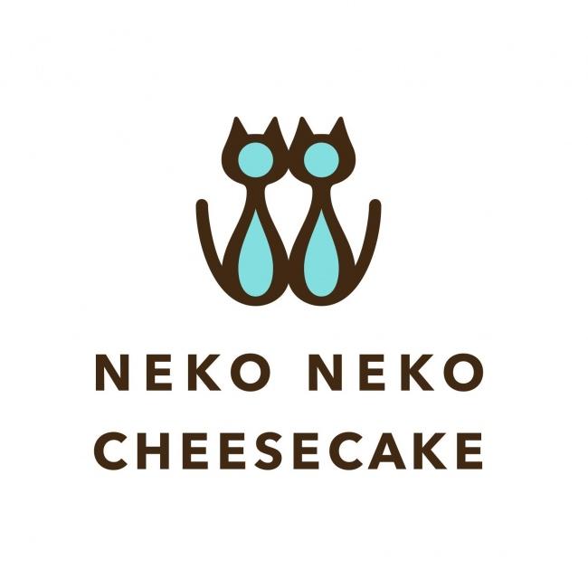 【おうちカフェにぴったり!】ねこの形のチーズケーキ専門店「ねこねこチーズケーキ」が2020年7月1日(水)より愛知県・春日井市に初登場!