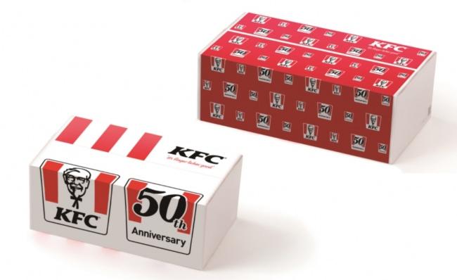 「50周年特別パッケージ」イメージ
