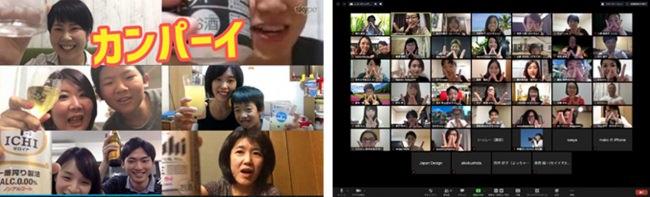 【日本酒の危機を支援】国内・世界中から参加できる日本酒オンライン飲み会をWEBデザインスクールが開催!