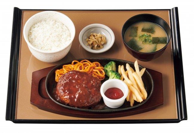 『デミハンバーグ定食』830円(税込)