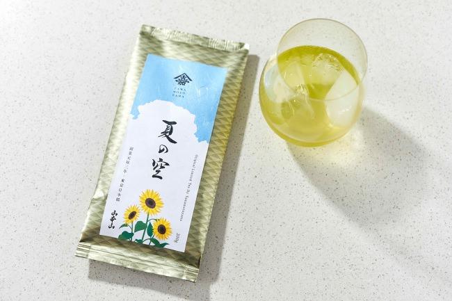 山本山、夏限定の煎茶『夏の空』を発売
