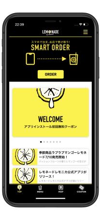 レモネード専門店「LEMONADE by Lemonica」100万人100万杯キャンペーン開始!この夏、本当においしいレモネードを知ってもらおう超特大企画