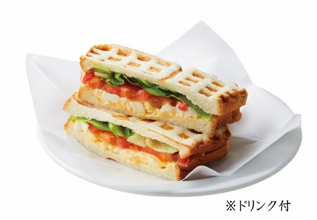 ホットサンド (たまご、トマト、レタス、チーズ)