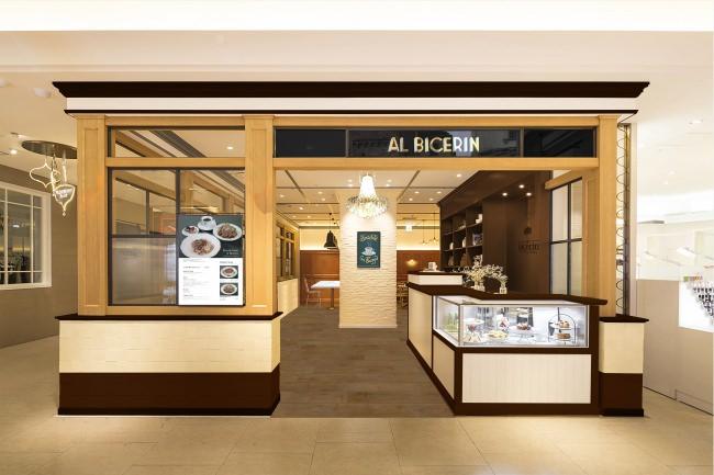 【関西初上陸!】250年以上の歴史をもつイタリア・トリノ伝説の老舗カフェ「Bicerin」7月15日(水)阪急うめだ本店にグランドオープン