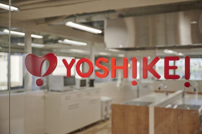 ヨシケイ開発株式会社 事業拡大に伴う東京本部移転のお知らせ