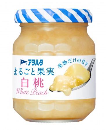 果実と果汁だけの自然な甘さが人気の「アヲハタ まるごと果実」シリーズから「白桃」の小容量サイズが新登場
