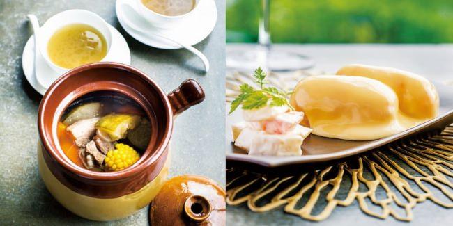 左:例湯(広東風炊き込みスープ) 右:生汁龍鳳巻(プリプリ海老の特製マヨネーズソース和え)