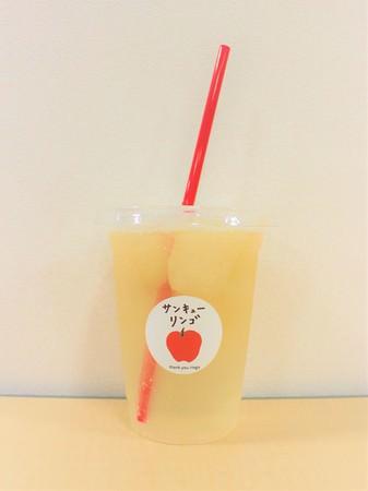青森限定メニュー『サンキューリンゴ』が新登場!一杯390円(サンキュー!)。大人気のバナナジュース専門店『サンキューバナナ十和田』にて7月30日より販売開始。