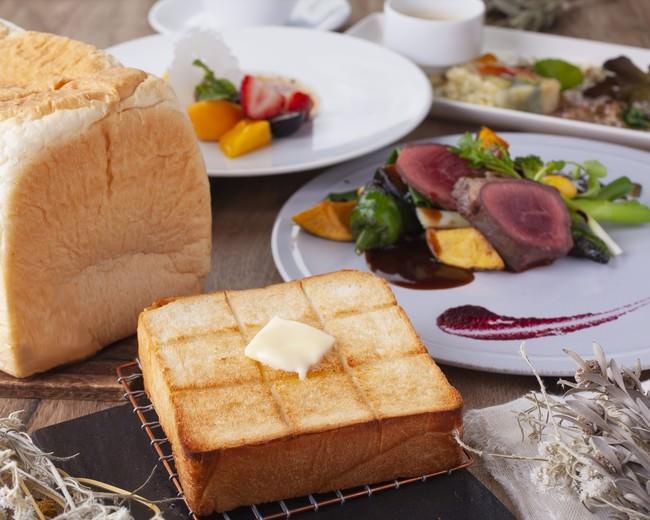 フレンチ香る高級食パンとシェフのこだわりを楽しむランチ『カジュアルフレンチ チェルシー』の高級食パン コラボランチの第二弾が登場!