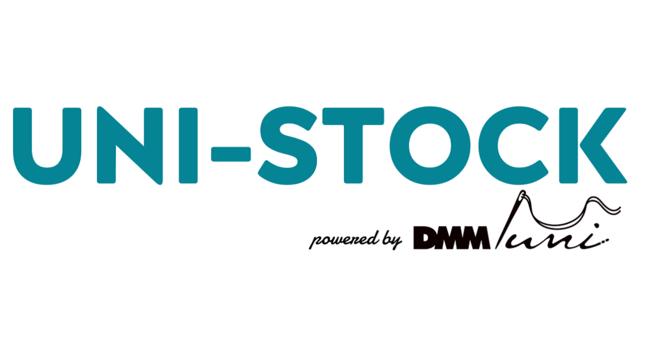 DMM uniがユニフォーム商品管理システム「UNI-STOCK」を本格始動!