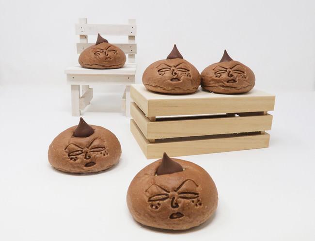 永沢君のチョコパン2