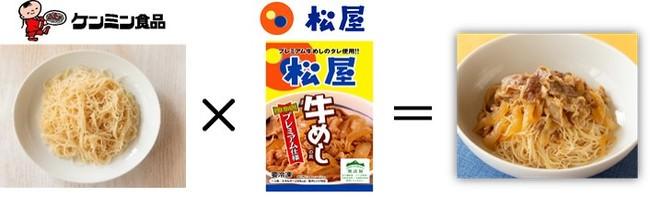 【松屋】牛めしの具やカレーをかける「味付け焼ビーフン」新発売!