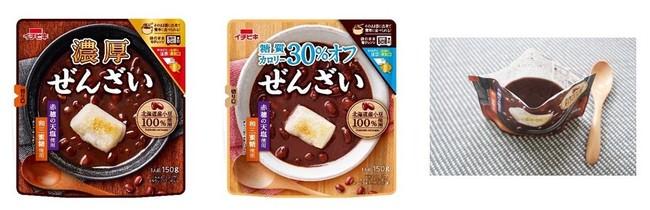 イチビキ 「濃厚ぜんざい」「糖質カロリー30%オフぜんざい」
