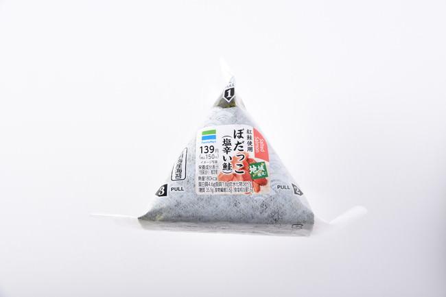 秋田県の皆様、お待たせしました!辛口の紅鮭を使用! おむすび「手巻 ぼだっこ(塩辛い鮭)」 8月18日(火)より秋田県内のファミリーマートで限定発売!