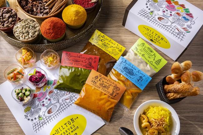 『Curry to Go ! 華麗なるカレー・マジック 』5種類の本格カレーのテイクアウトイメージ