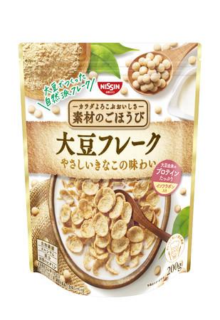 大豆でつくった自然派フレーク!「素材のごほうび 大豆フレーク」 を2020年8月31日(月)に新発売